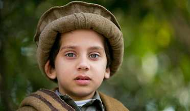 pakistani child
