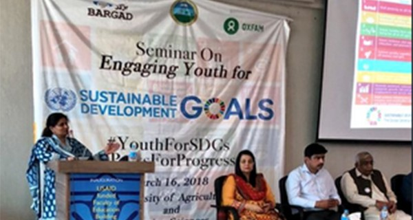 YouthForSDGs event in Lasbela