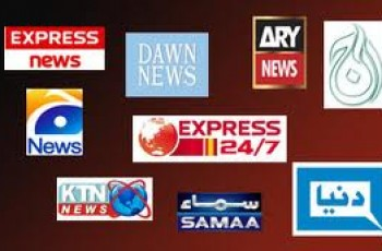 pakistan tv channels logo
