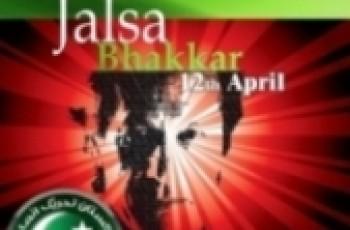 Imran Khan Jalsa 12 april 2012