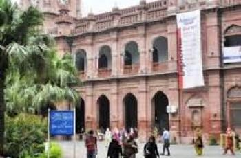 Jamiat nazim Punjab University