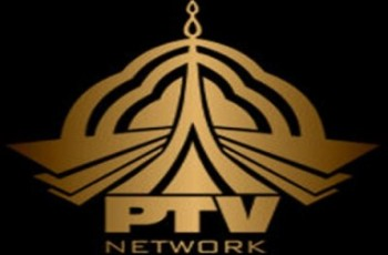PTV new channel