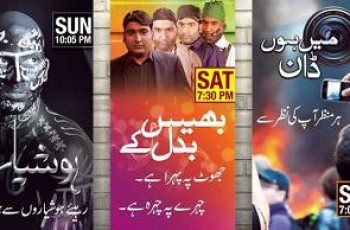 dawn news programs