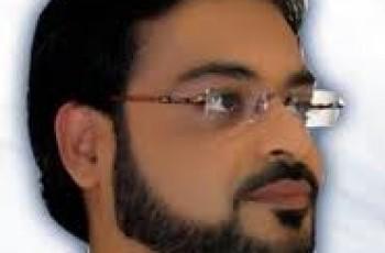 Aamir Liaquat Joins Geo TV again