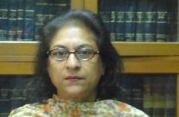 Asma Jahangir Security