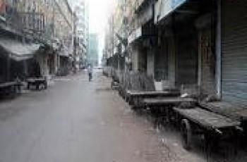 Extortion in karachi