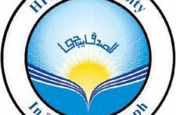 HITEC taxila university admissions 2012