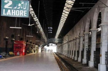 Lahore Train Suspended