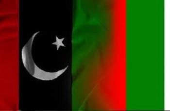 MQM PPP Allies