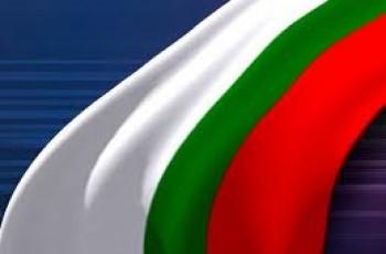 Muttahida Qaumi Movement leaves government