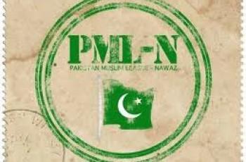 PML-N Jalsa In Sehwan Sharif