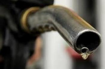 Petrol Price Reduced Pakistan
