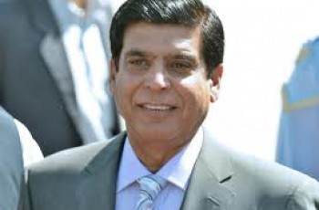 Raja Pervaiz Ashraf photo