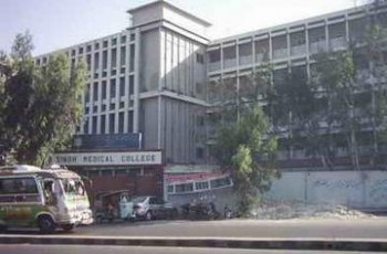 Sindh Medical college become University