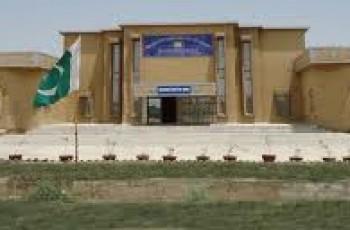shaheed benazir university benazirabad admissions