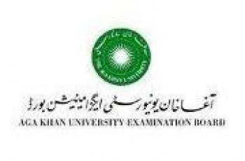 Agha Khan Inter board results