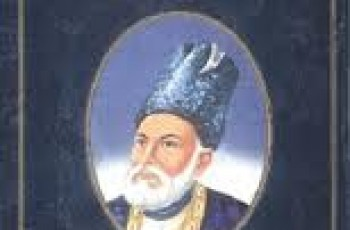 Deewan-e-Ghalib Kamil Fourth Edition