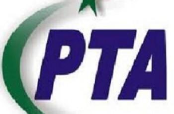 Kamran Ali New Chairman PTA