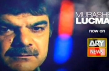 Mubasher Lucman copied video