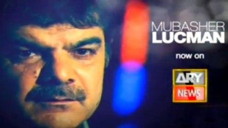Mubasher Lucman copied video
