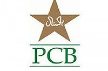 PCB bid invitation