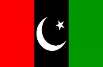 PPP 5th July Black Day