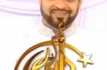 Pehchan Ramazan Aamir Liaquat
