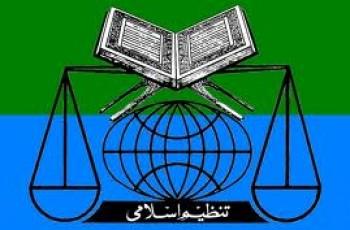 Tanzeem Islami Hafiz Aakif