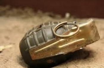 askari park grenade attack