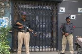 defence bank looted
