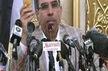 malik riaz press conference