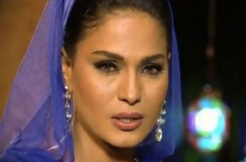 online petition against veena malik