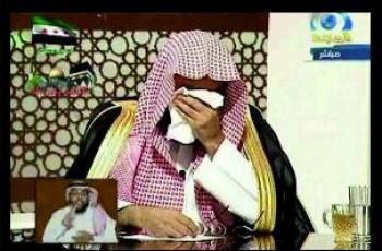 saudia mufti crying