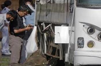 suparco bus bomb blast