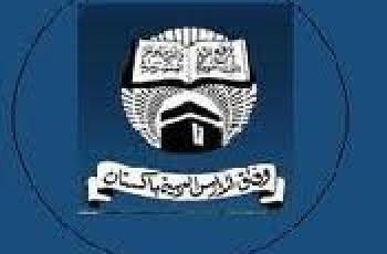 wafaq ul madaris results 2012