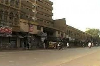 MQM Unit 53 Activist Mohammad Ali killed