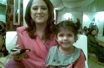 News Anchor Sana Mirza
