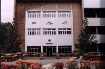 Pakistan army medical college