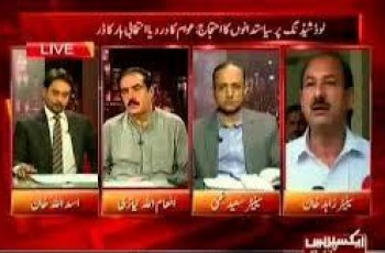 asad ullah khan express news
