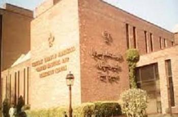 Shaukat Khanum building