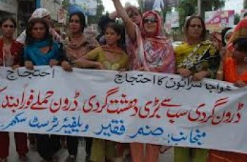 khuwaja sara protest against drones