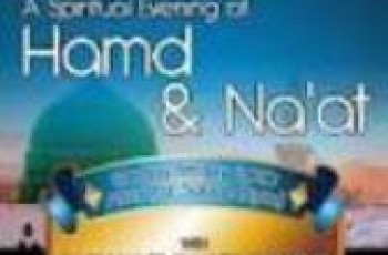 music in hamd and naat