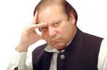 nawaz sharif corruption video