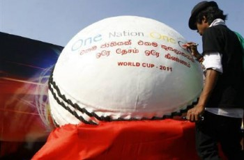 world's largest cricket ball