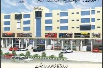 Rawalpindi Auto Center