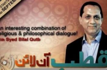 bilal qutab samaa tv show