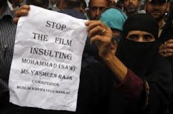 dont share anti islam film
