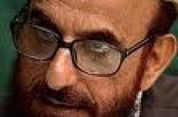mufti muneeb appeal