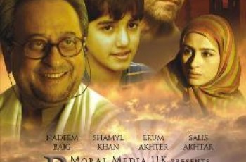 paigham message pakistani film