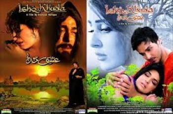 pakistani film ishq khuda